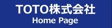 toto_b_logo